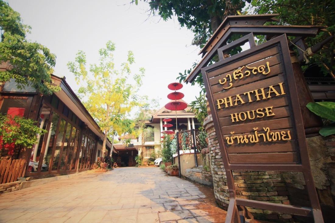 Pha thai house chiang mai jimat di for Classic house chiang mai massage
