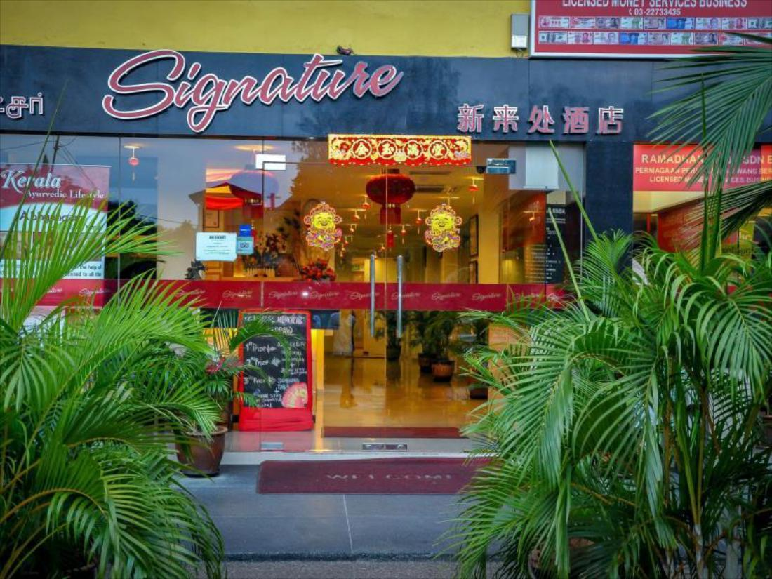 The 6 Best Hotels Near KL Sentral, Kuala Lumpur, Malaysia