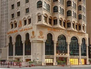 /de-de/elaf-kinda-hotel/hotel/mecca-sa.html?asq=jGXBHFvRg5Z51Emf%2fbXG4w%3d%3d