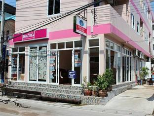 Sairee Center Guesthouse