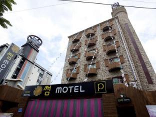 /da-dk/some-motel/hotel/daejeon-kr.html?asq=jGXBHFvRg5Z51Emf%2fbXG4w%3d%3d