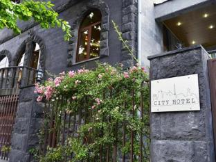 /ca-es/city-hotel/hotel/yerevan-am.html?asq=jGXBHFvRg5Z51Emf%2fbXG4w%3d%3d