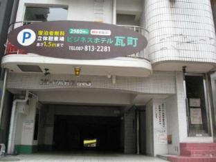 /cs-cz/business-hotel-kawaramachi/hotel/kagawa-jp.html?asq=jGXBHFvRg5Z51Emf%2fbXG4w%3d%3d
