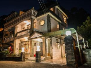 /ar-ae/so-art-guesthouse-and-hostel/hotel/miaoli-tw.html?asq=jGXBHFvRg5Z51Emf%2fbXG4w%3d%3d