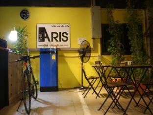 The Aris