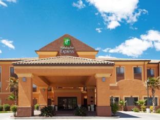 /ca-es/holiday-inn-express-kingman/hotel/kingman-az-us.html?asq=jGXBHFvRg5Z51Emf%2fbXG4w%3d%3d