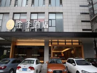 /ca-es/ji-hotel-taiyuan-wuyi-road-branch/hotel/taiyuan-cn.html?asq=jGXBHFvRg5Z51Emf%2fbXG4w%3d%3d