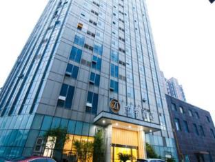 /de-de/ji-hotel-kunshan-development-district-east-qianjin-road/hotel/kunshan-cn.html?asq=jGXBHFvRg5Z51Emf%2fbXG4w%3d%3d