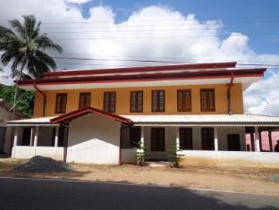 Anura Guest Inn