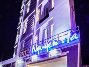 /nb-no/nguyen-ha-hotel/hotel/vung-tau-vn.html?asq=jGXBHFvRg5Z51Emf%2fbXG4w%3d%3d