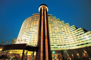 /pt-pt/hua-ting-hotel-and-towers/hotel/shanghai-cn.html?asq=jGXBHFvRg5Z51Emf%2fbXG4w%3d%3d