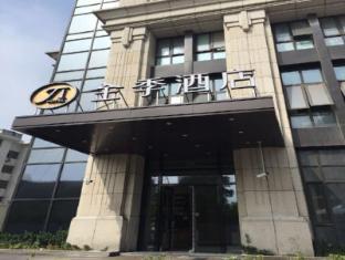 JI Hotel Shanghai Songjiang Sports Center Subway Station Branch