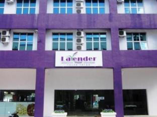 /ar-ae/lavender-hotel-teluk-intan/hotel/teluk-intan-my.html?asq=jGXBHFvRg5Z51Emf%2fbXG4w%3d%3d