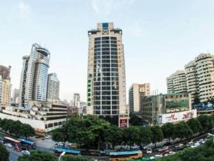 /ca-es/greentree-inn-fujian-fuzhou-wuyi-square-business-hotel/hotel/fuzhou-cn.html?asq=jGXBHFvRg5Z51Emf%2fbXG4w%3d%3d