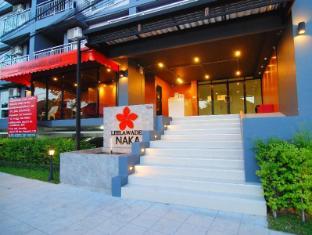 Leelawadee Naka Hotel