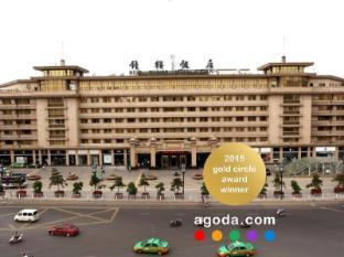 /ca-es/bell-tower-hotel/hotel/xian-cn.html?asq=jGXBHFvRg5Z51Emf%2fbXG4w%3d%3d