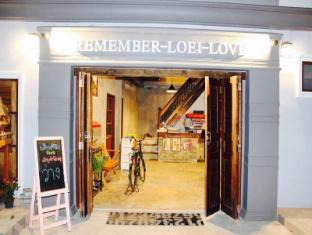 /cs-cz/remember-loei-love/hotel/chiangkhan-th.html?asq=jGXBHFvRg5Z51Emf%2fbXG4w%3d%3d