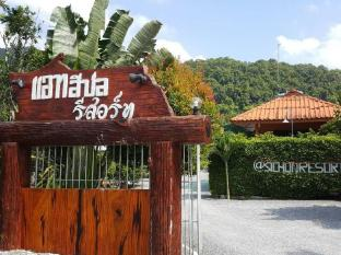 /th-th/sichon-resort/hotel/nakhon-si-thammarat-th.html?asq=jGXBHFvRg5Z51Emf%2fbXG4w%3d%3d