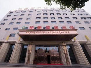 Shanghai Bojue Hotel National Convention Center