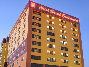 /ar-ae/grand-continental-kuantan-hotel/hotel/kuantan-my.html?asq=jGXBHFvRg5Z51Emf%2fbXG4w%3d%3d