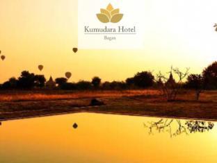 /ca-es/kumudara-hotel-pagoda-view/hotel/bagan-mm.html?asq=jGXBHFvRg5Z51Emf%2fbXG4w%3d%3d