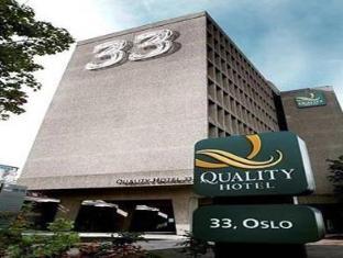 /et-ee/quality-hotel-33/hotel/oslo-no.html?asq=jGXBHFvRg5Z51Emf%2fbXG4w%3d%3d