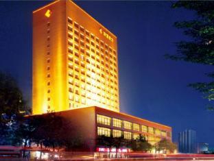 /da-dk/tianjin-hopeway-hotel/hotel/tianjin-cn.html?asq=jGXBHFvRg5Z51Emf%2fbXG4w%3d%3d