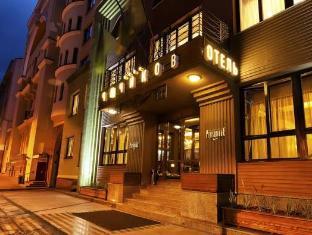 /vi-vn/chichikov-hotel/hotel/kharkiv-ua.html?asq=jGXBHFvRg5Z51Emf%2fbXG4w%3d%3d