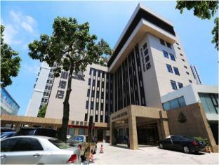 /ca-es/shantou-grandtide-hotel/hotel/shantou-cn.html?asq=jGXBHFvRg5Z51Emf%2fbXG4w%3d%3d