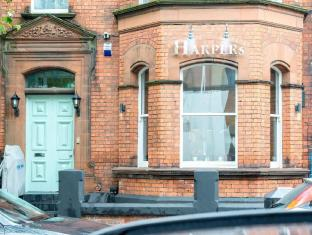 /el-gr/harpers-boutique-bed-and-breakfast/hotel/belfast-gb.html?asq=jGXBHFvRg5Z51Emf%2fbXG4w%3d%3d