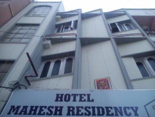 Hotel Mahesh Residency
