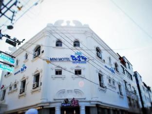 /da-dk/dasoda-mini-motel/hotel/gyeongju-si-kr.html?asq=jGXBHFvRg5Z51Emf%2fbXG4w%3d%3d