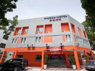 Pingsa Hotel