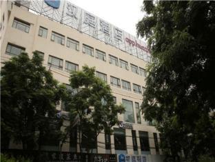 Hanting Hotel Shanghai Jiangning Road New Branch