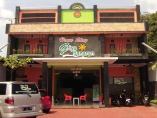 /da-dk/home-stay-griya-banaran/hotel/kediri-id.html?asq=jGXBHFvRg5Z51Emf%2fbXG4w%3d%3d