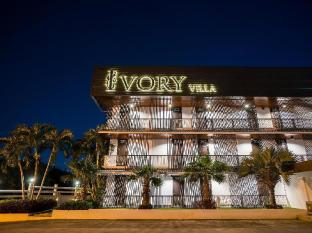 Ivory Villa City