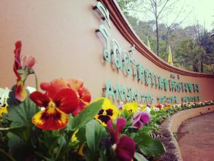 /de-de/angkhang-nature-resort/hotel/fang-th.html?asq=jGXBHFvRg5Z51Emf%2fbXG4w%3d%3d