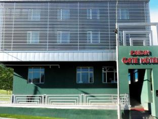 /da-dk/zaisan-gate-hotel/hotel/ulaanbaatar-mn.html?asq=jGXBHFvRg5Z51Emf%2fbXG4w%3d%3d