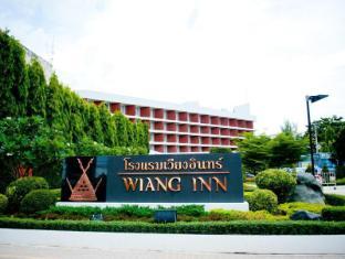 /ja-jp/wiang-inn-hotel/hotel/chiang-rai-th.html?asq=jGXBHFvRg5Z51Emf%2fbXG4w%3d%3d
