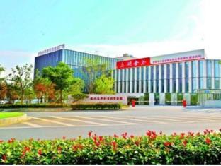 /ca-es/taihu-lake-golden-valley-conference-center/hotel/suzhou-cn.html?asq=jGXBHFvRg5Z51Emf%2fbXG4w%3d%3d