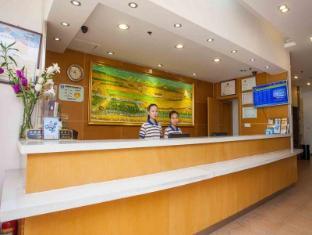 /cs-cz/7-days-inn-changsha-furong-north-road-wanke-city-branch/hotel/changsha-cn.html?asq=jGXBHFvRg5Z51Emf%2fbXG4w%3d%3d