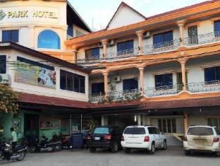 /sl-si/park-hotel/hotel/battambang-kh.html?asq=jGXBHFvRg5Z51Emf%2fbXG4w%3d%3d