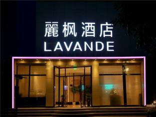 Beijing Lavande Hotel Tongzhou Guoyuan Branch