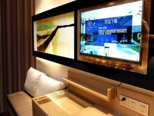 /ca-es/lavande-hotel-shantou-cheng-hai-branch/hotel/shantou-cn.html?asq=jGXBHFvRg5Z51Emf%2fbXG4w%3d%3d