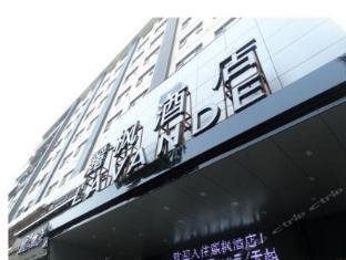 /de-de/zhanjiang-lavande-grandbuy-branch-hotel/hotel/zhanjiang-cn.html?asq=jGXBHFvRg5Z51Emf%2fbXG4w%3d%3d