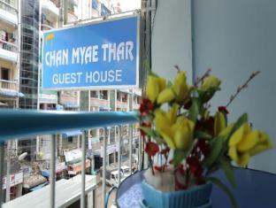 Chan Myae Thar Guest House