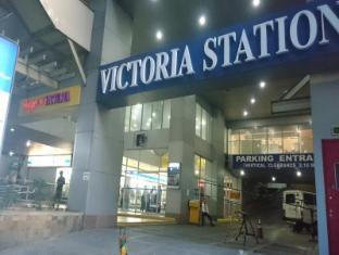 Cozy and Accesible Condo at Victoria Station