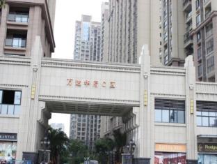 /da-dk/jinjiang-bedom-service-apartment-wanda-plaza/hotel/quanzhou-cn.html?asq=jGXBHFvRg5Z51Emf%2fbXG4w%3d%3d