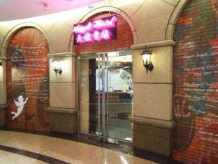 Angels Hostel Taipei Ximen
