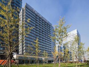/lv-lv/novotel-beijing-sanyuan-hotel/hotel/beijing-cn.html?asq=jGXBHFvRg5Z51Emf%2fbXG4w%3d%3d